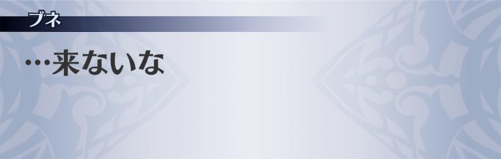 f:id:seisyuu:20200927164337j:plain