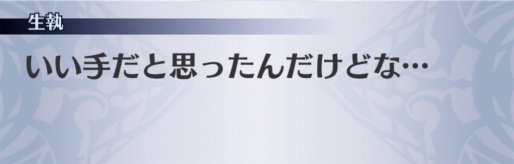f:id:seisyuu:20200927164346j:plain