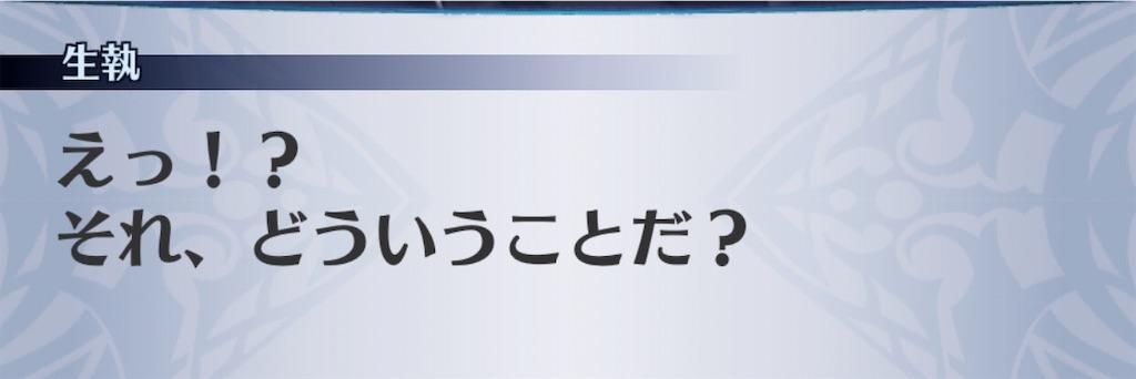 f:id:seisyuu:20200927165203j:plain