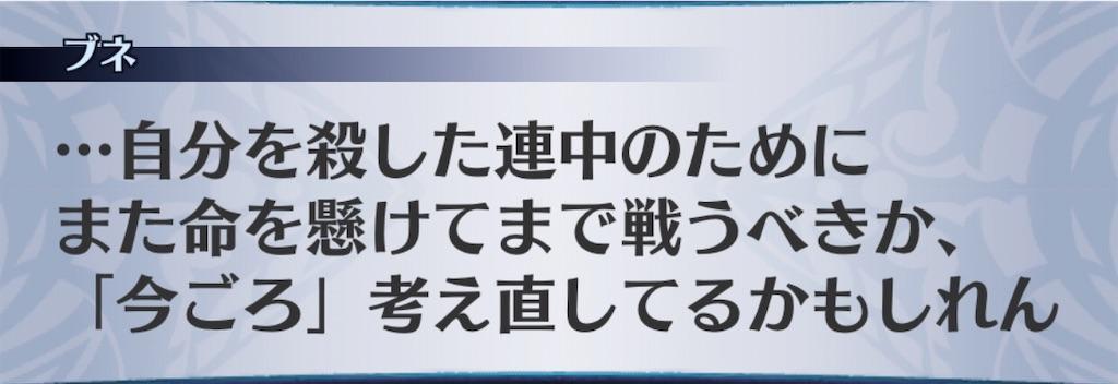 f:id:seisyuu:20200927165337j:plain