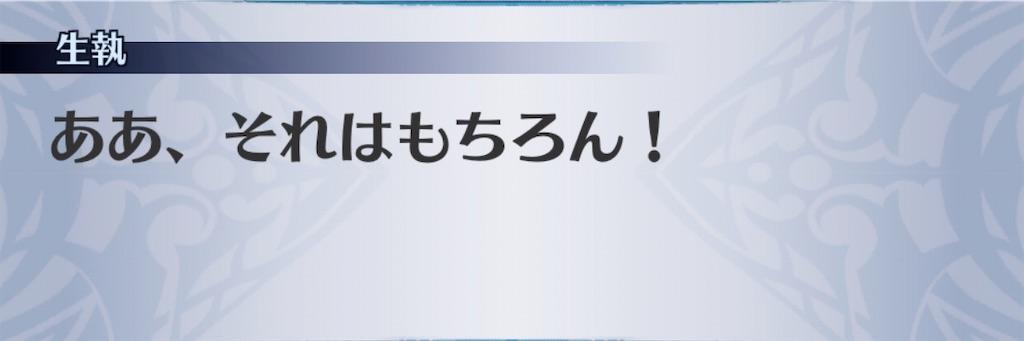 f:id:seisyuu:20200927170050j:plain