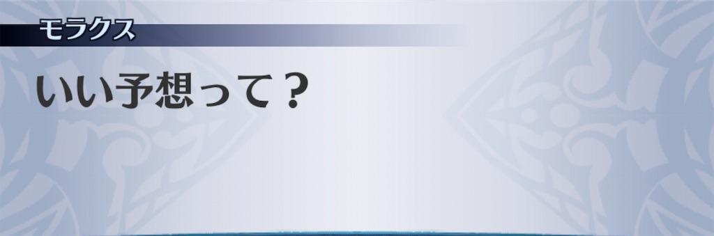 f:id:seisyuu:20200927170107j:plain