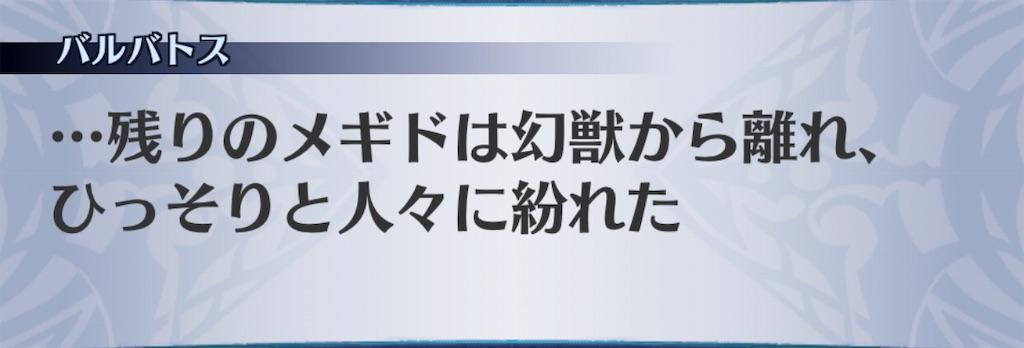 f:id:seisyuu:20200927170346j:plain