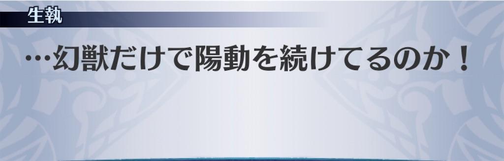 f:id:seisyuu:20200927170634j:plain