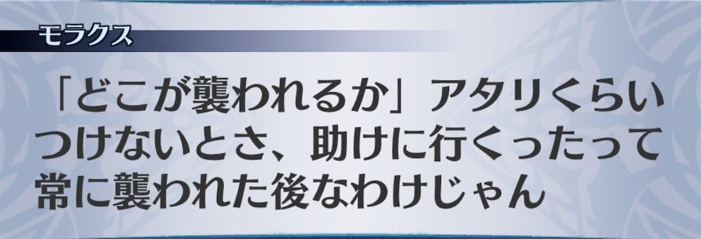 f:id:seisyuu:20200927170843j:plain