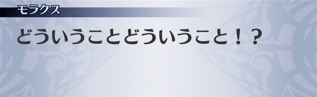 f:id:seisyuu:20200927171629j:plain