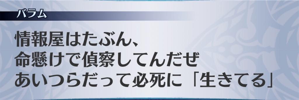 f:id:seisyuu:20200927172007j:plain