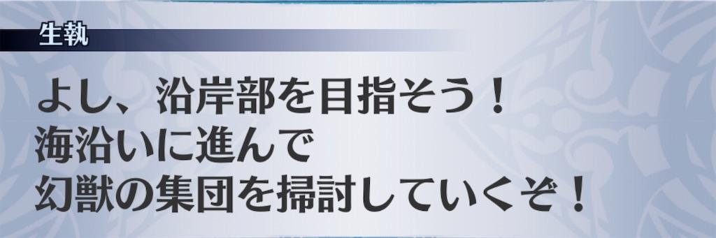 f:id:seisyuu:20200927172641j:plain