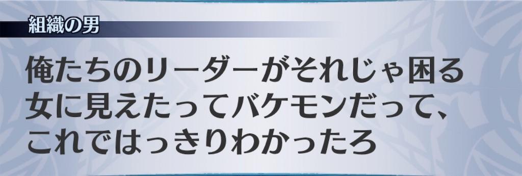 f:id:seisyuu:20200928190402j:plain