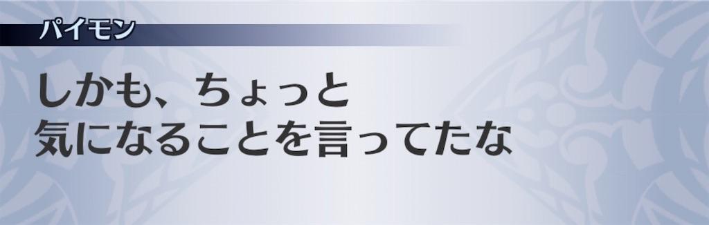 f:id:seisyuu:20200928193444j:plain
