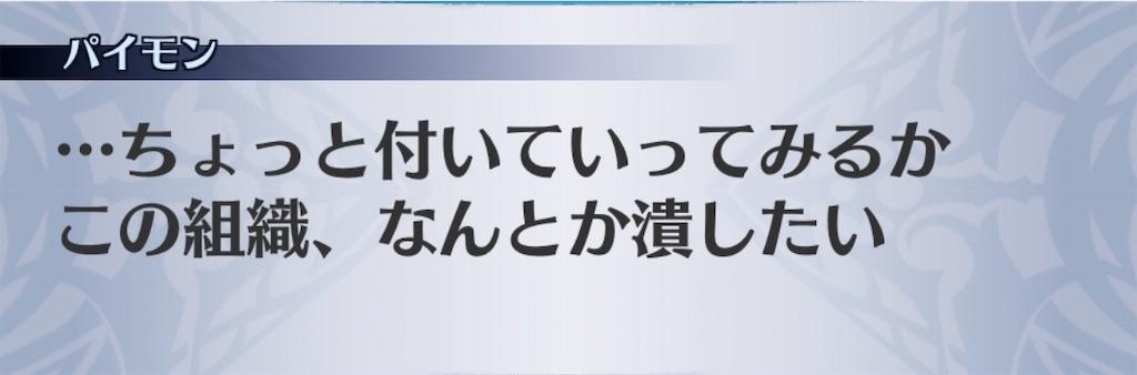 f:id:seisyuu:20200928193452j:plain