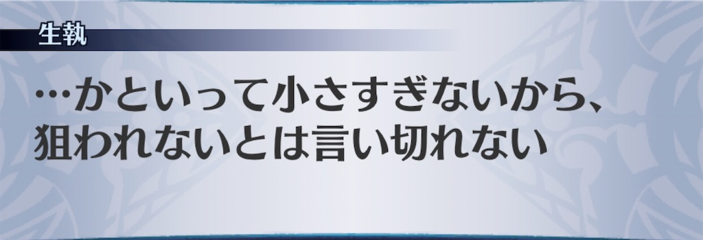 f:id:seisyuu:20200929093837j:plain