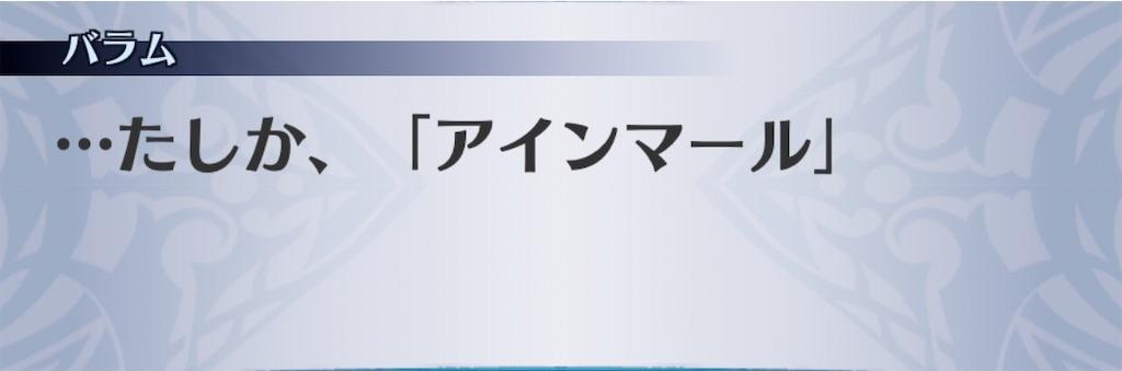 f:id:seisyuu:20200929154709j:plain