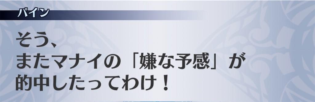 f:id:seisyuu:20200929155758j:plain