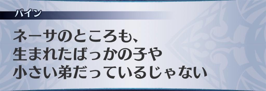 f:id:seisyuu:20200929162444j:plain
