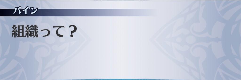 f:id:seisyuu:20200929162558j:plain