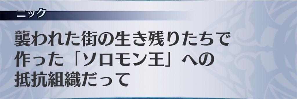 f:id:seisyuu:20200929162601j:plain
