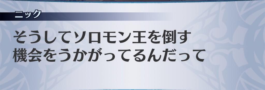 f:id:seisyuu:20200929162609j:plain