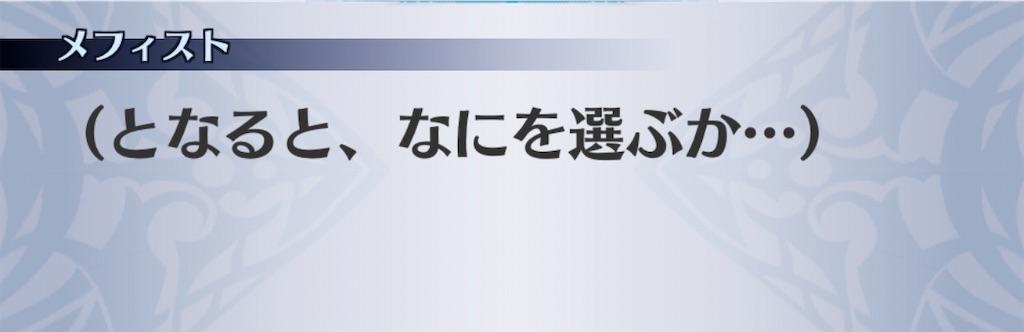 f:id:seisyuu:20200930161816j:plain