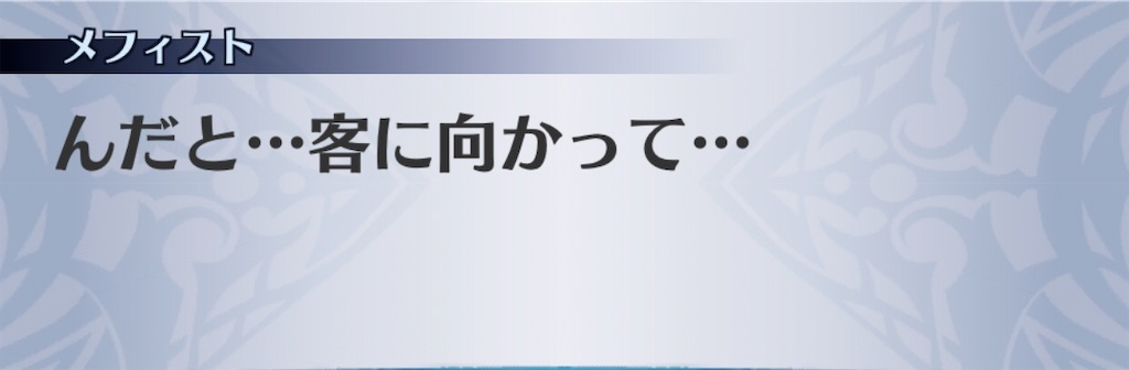 f:id:seisyuu:20200930164935j:plain