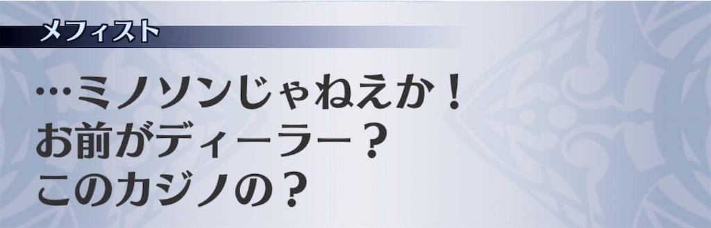 f:id:seisyuu:20200930164945j:plain