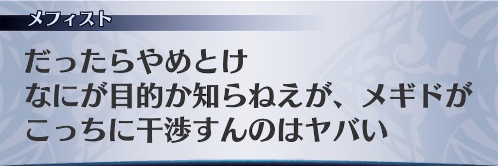 f:id:seisyuu:20200930165707j:plain