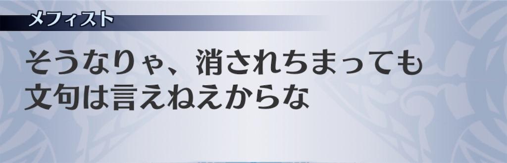 f:id:seisyuu:20200930165722j:plain