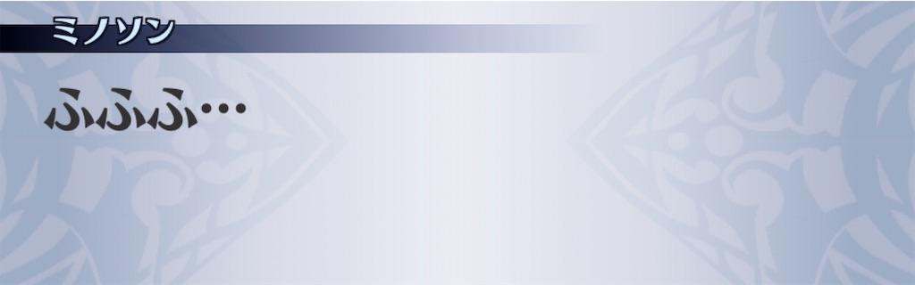 f:id:seisyuu:20200930172748j:plain