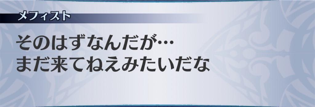 f:id:seisyuu:20200930195021j:plain