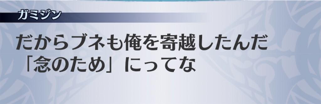 f:id:seisyuu:20200930202724j:plain