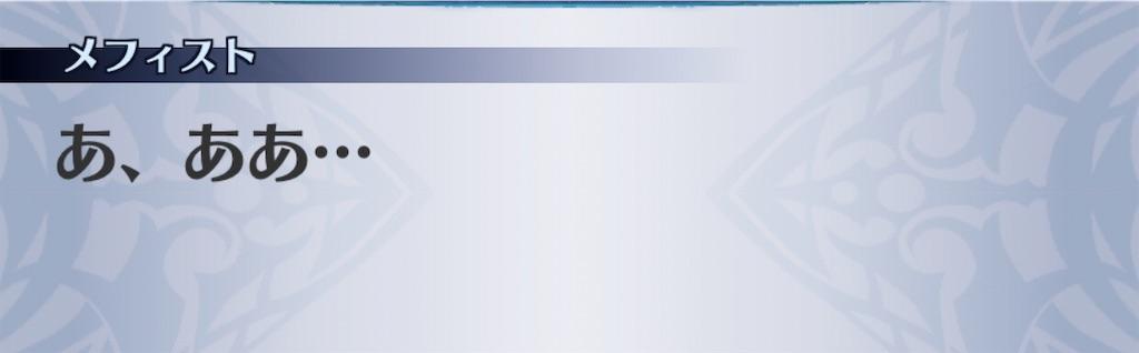 f:id:seisyuu:20200930205115j:plain
