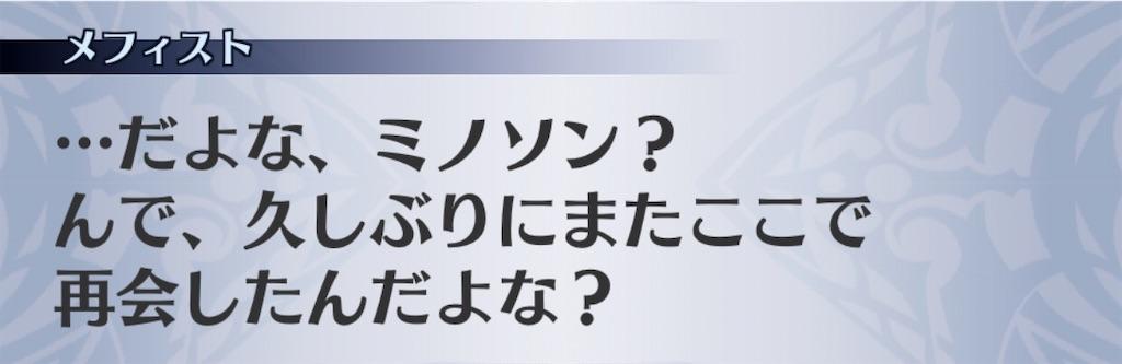 f:id:seisyuu:20200930205443j:plain