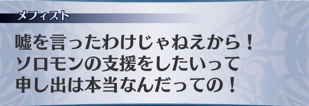 f:id:seisyuu:20200930205817j:plain