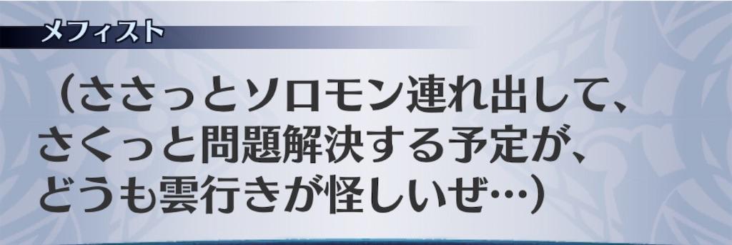 f:id:seisyuu:20200930210036j:plain