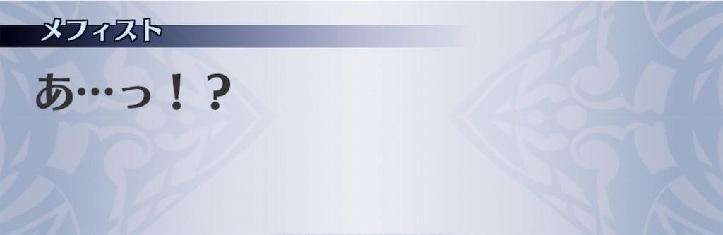 f:id:seisyuu:20200930210256j:plain