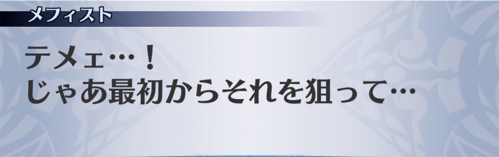 f:id:seisyuu:20200930210300j:plain
