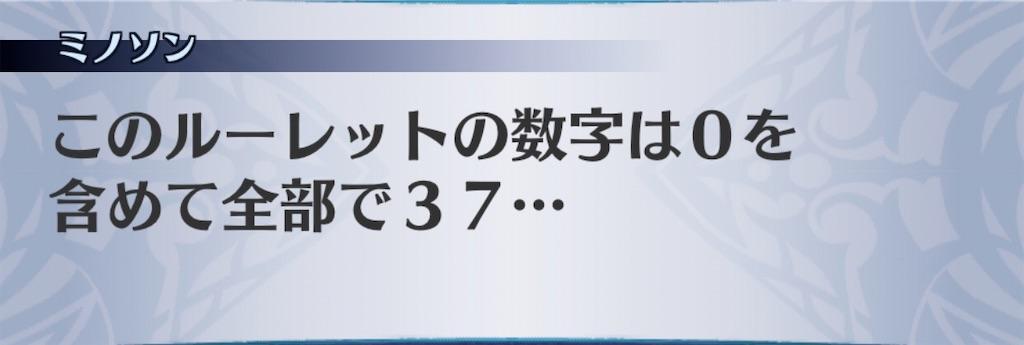 f:id:seisyuu:20200930210654j:plain