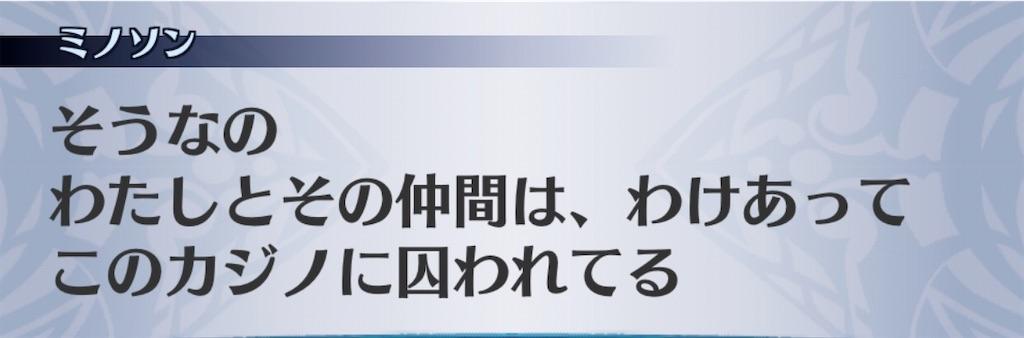 f:id:seisyuu:20200930210917j:plain