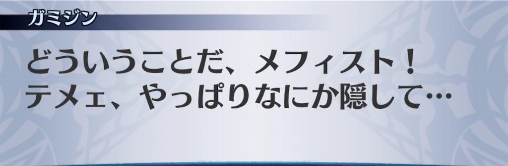 f:id:seisyuu:20200930211403j:plain