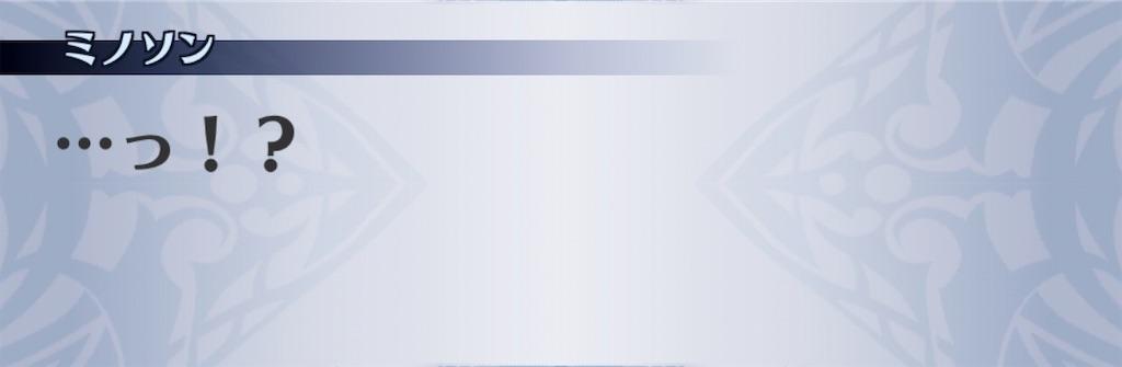 f:id:seisyuu:20201001215127j:plain