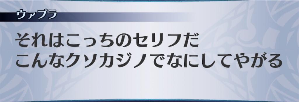 f:id:seisyuu:20201001215628j:plain