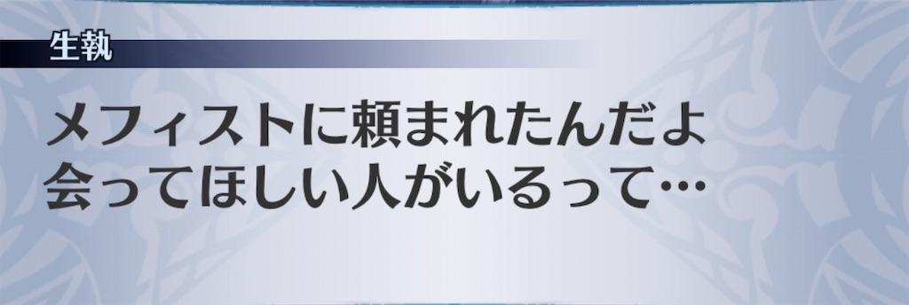 f:id:seisyuu:20201001215633j:plain