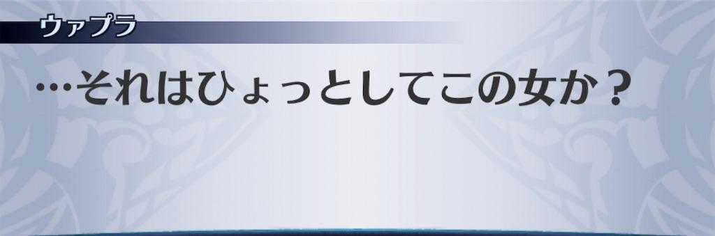 f:id:seisyuu:20201001215747j:plain