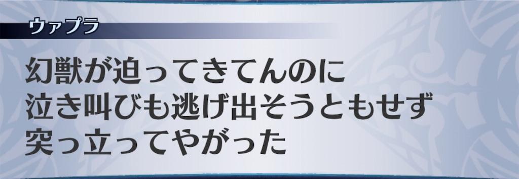 f:id:seisyuu:20201001220022j:plain
