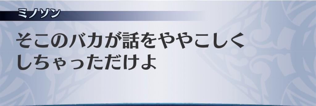 f:id:seisyuu:20201001220120j:plain