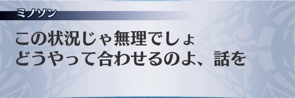 f:id:seisyuu:20201001220132j:plain