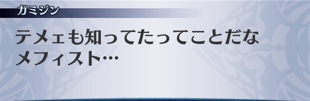 f:id:seisyuu:20201001220233j:plain