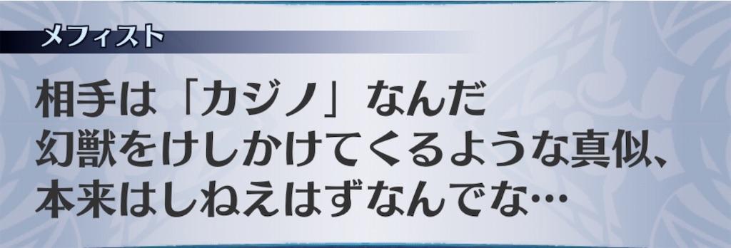 f:id:seisyuu:20201001220350j:plain