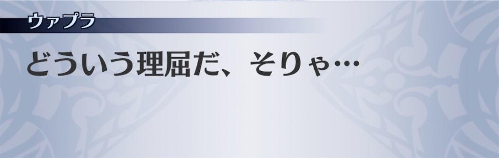 f:id:seisyuu:20201001220354j:plain