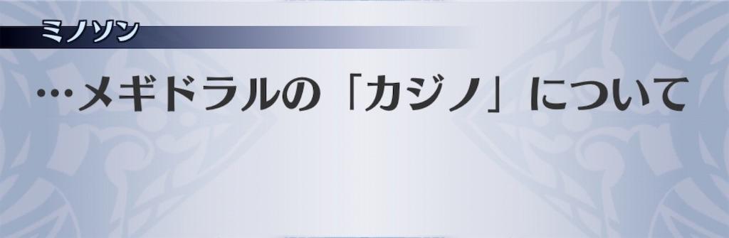 f:id:seisyuu:20201001221919j:plain